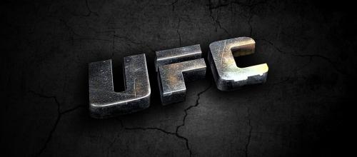 Mikä on UFC?